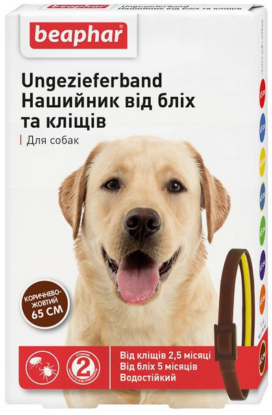Beaphar нашийник від бліх та кліщів для собак, коричнево-жовтий
