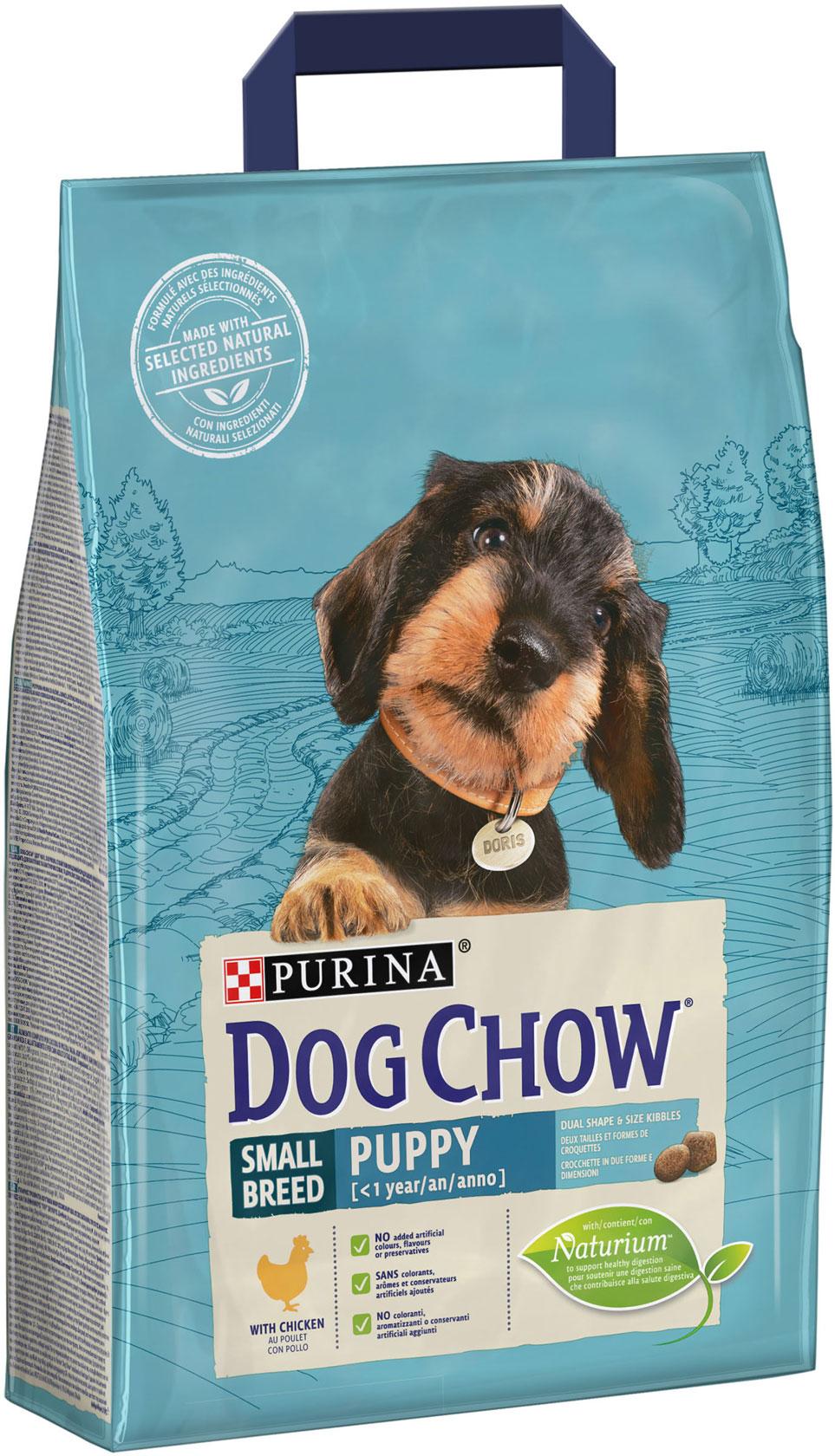 DOG CHOW сухой корм для щенков мелких пород