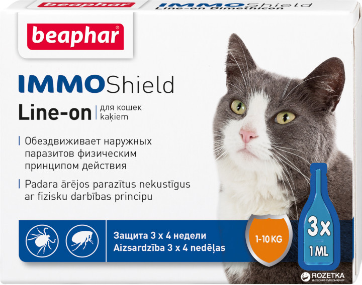 Beaphar IMMO Shield капли от блох и клещей для котов