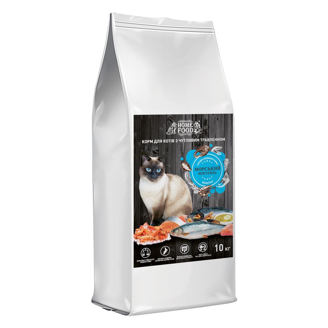 """Home Food """"Морський коктейль"""" – сухий корм для дорослих котів з чутливим травленням"""