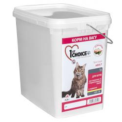 1ST CHOICE STERILIZED CHICKEN – сухий корм з куркою для дорослих стерилізованих котів