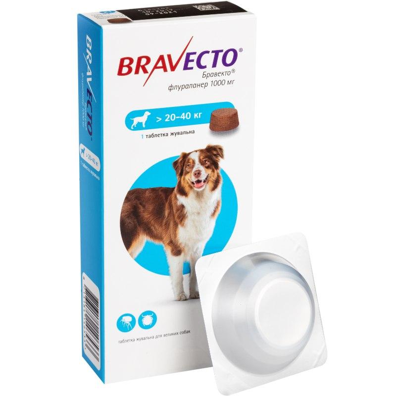 Bravecto жувальні таблетки від бліх і кліщів для собак вагою від 20 кг до 40 кг