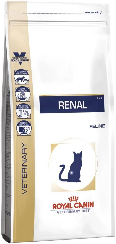 ROYAL CANIN RENAL FELINE –лечебный сухой корм для взрослых котов с почечной недостаточностью