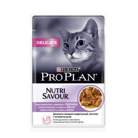 PURINA PRO PLAN DELICATE NUTRISAVOUR – влажный корм для взрослых котов с чувствительным пищеварением