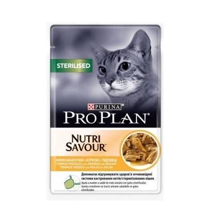 PURINA PRO PLAN STERILISED NUTRISAVOUR вологий корм для стерилізованих котів з куркою