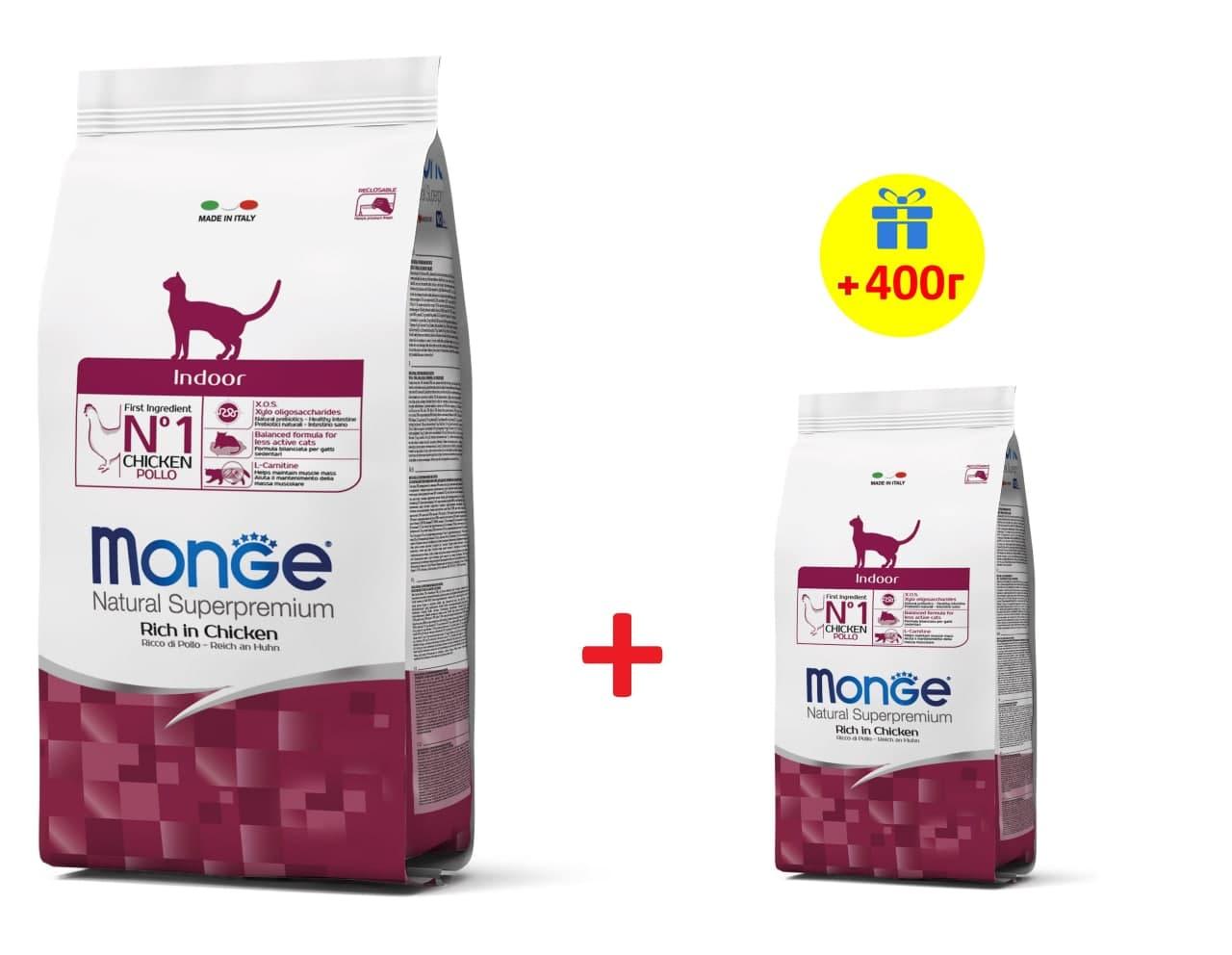 MONGE INDOOR – сухой корм для взрослых домашних котов