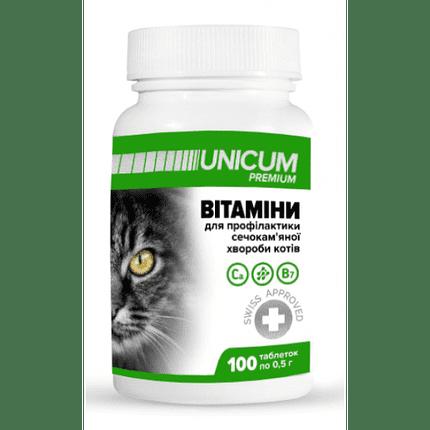 Unicum premium – витамины для котов против мочекаменной болезни