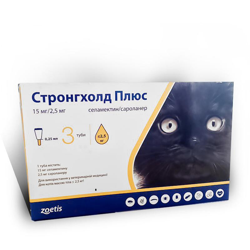 Stronghold PLUS – краплі від бліх,кліщів і глистів для котів вагою до 2,5 кг