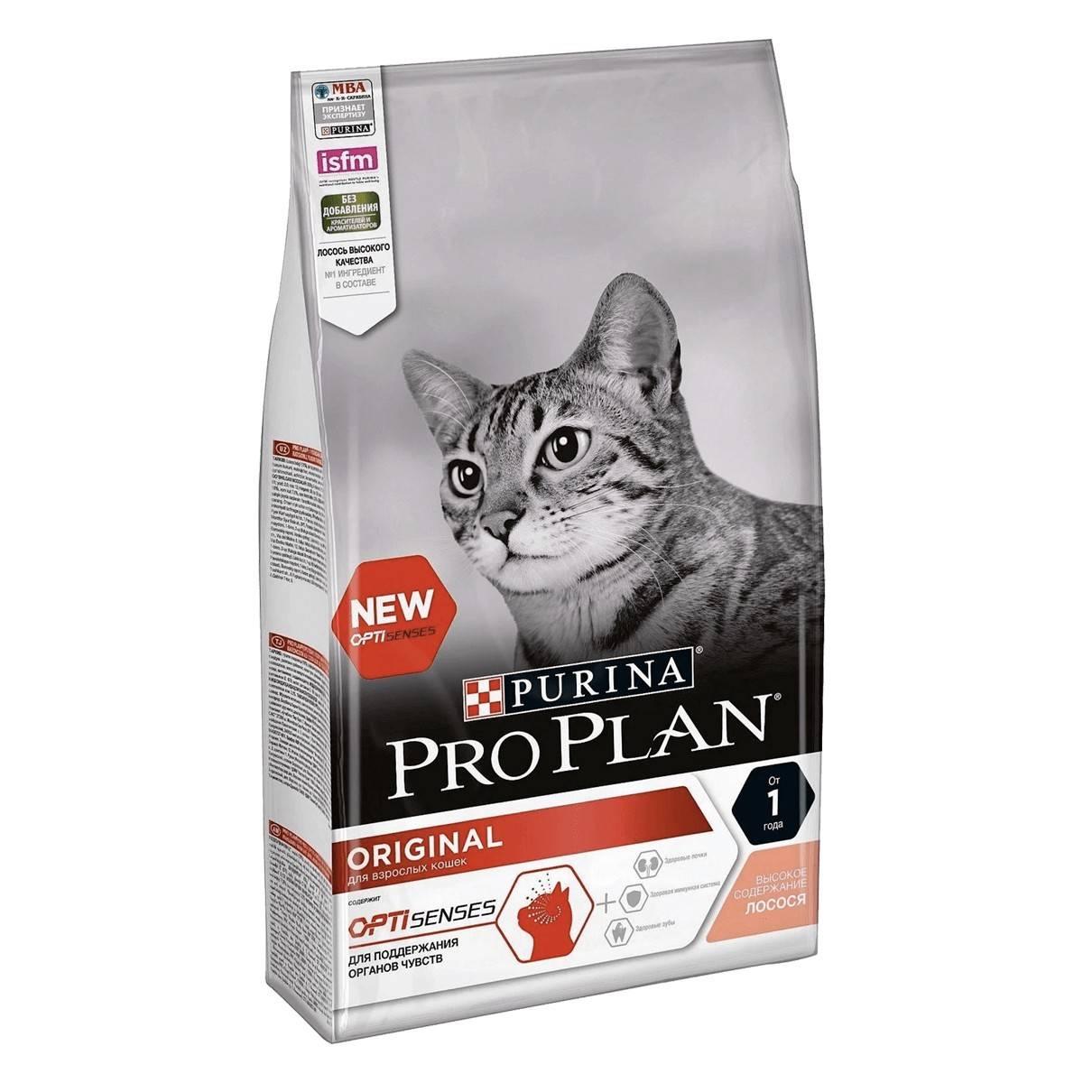 PURINA PRO PLAN CAT ADULT ORIGINAL SALMON – сухой корм с лососем для взрослых котов