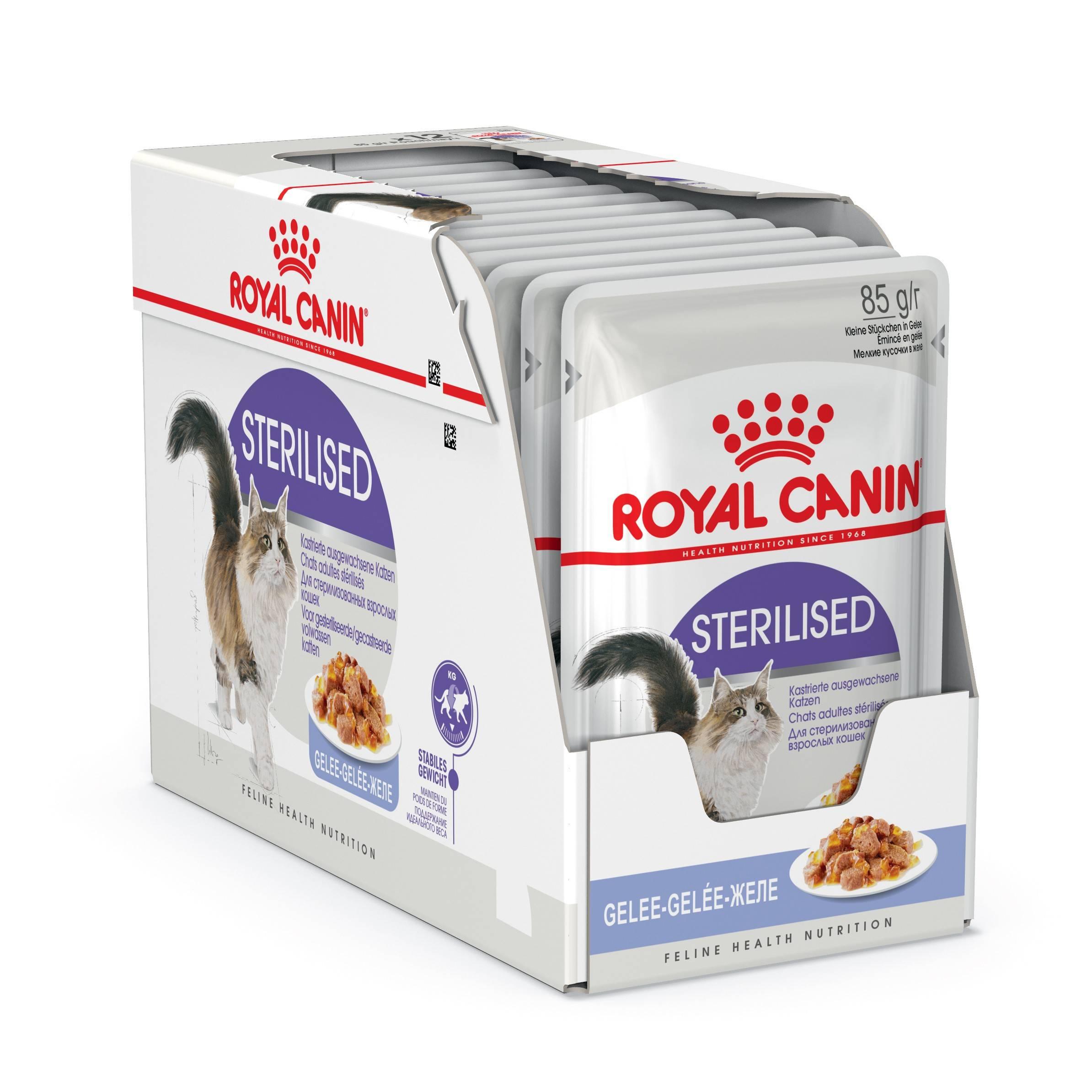 ROYAL CANIN STERILISED wet in loaf – вологий корм для стерилізованих котів