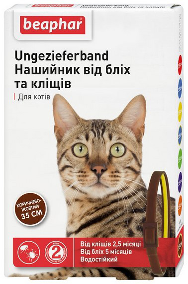 Beaphar ошейник от блох и клещей, коричнево-желтый, для котов старше 6 месяцев
