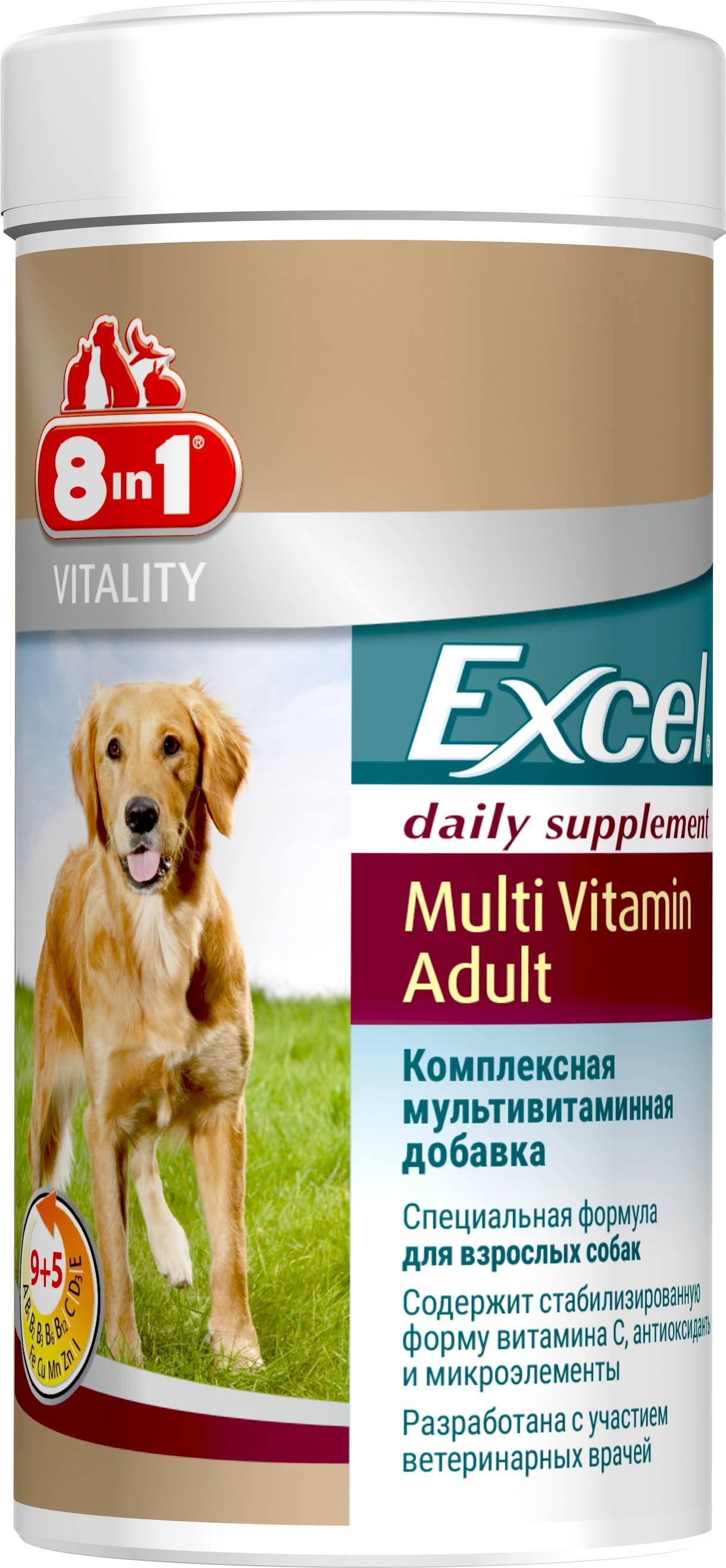 8in1 Excel Multi-Vitamin Adult Dog  – комплексная мультивитаминная добавка для взрослых собак