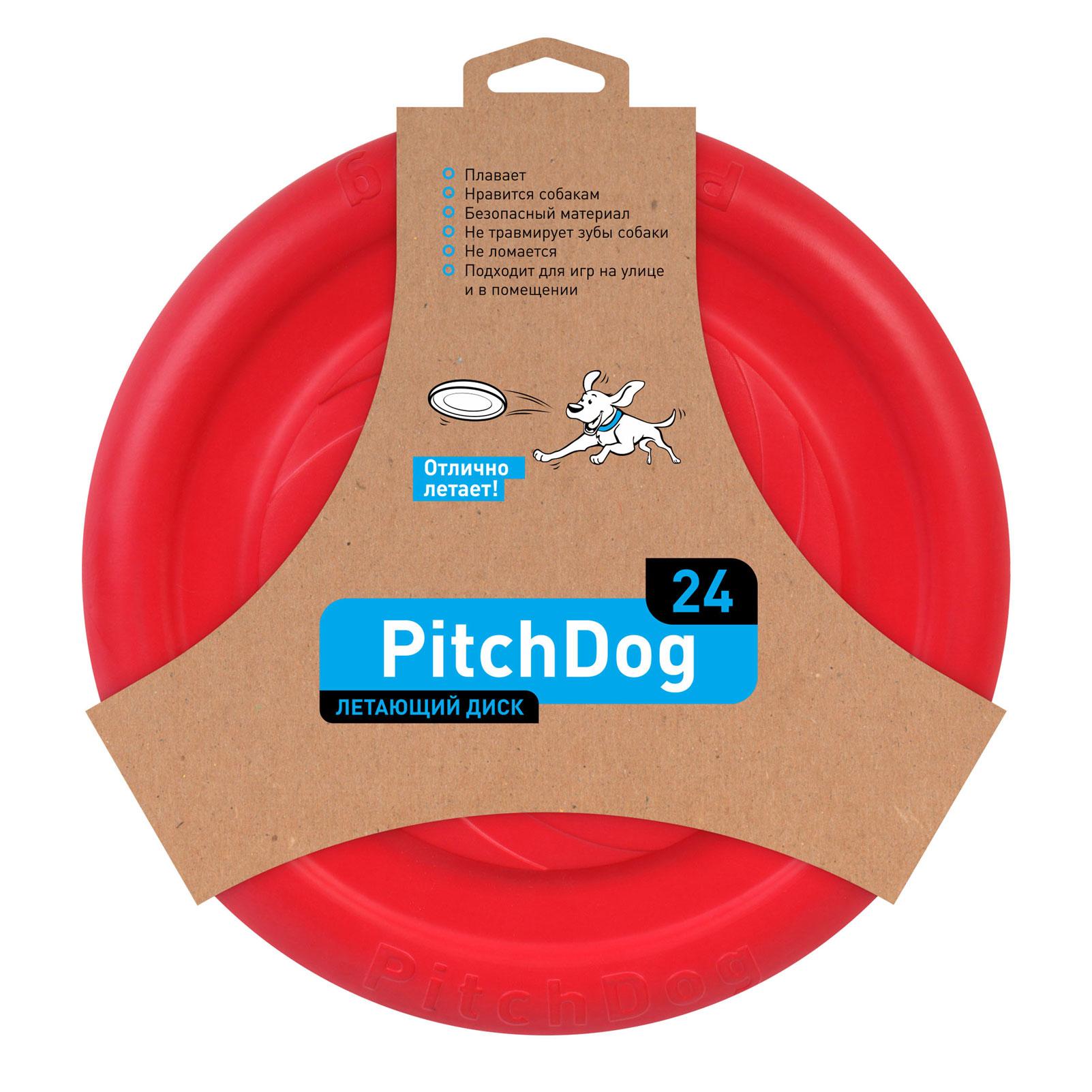 PITCHDOG летающий диск для собак, 22 см