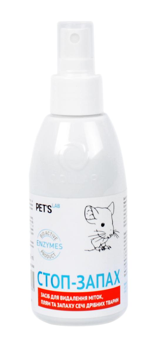 """PET'S ЛАБ """"Стоп запах"""" – засіб для видалення плям і запаху сечі дрібних тварин"""