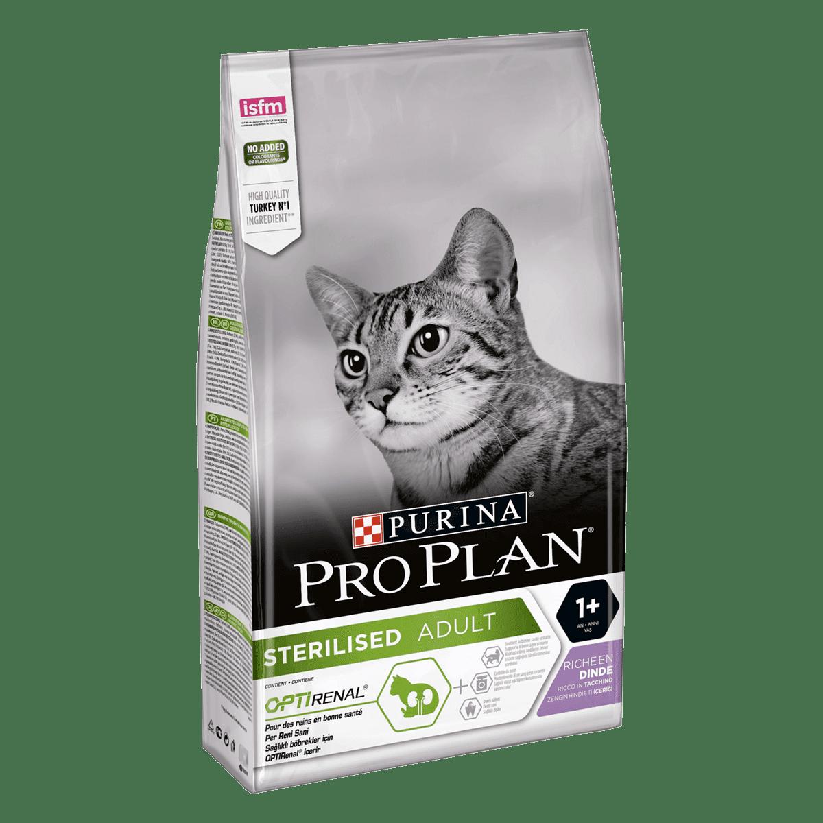 PURINA PRO PLAN CAT STERILISED TURKEY – сухий корм з індичкою для дорослих стерилізованих котів