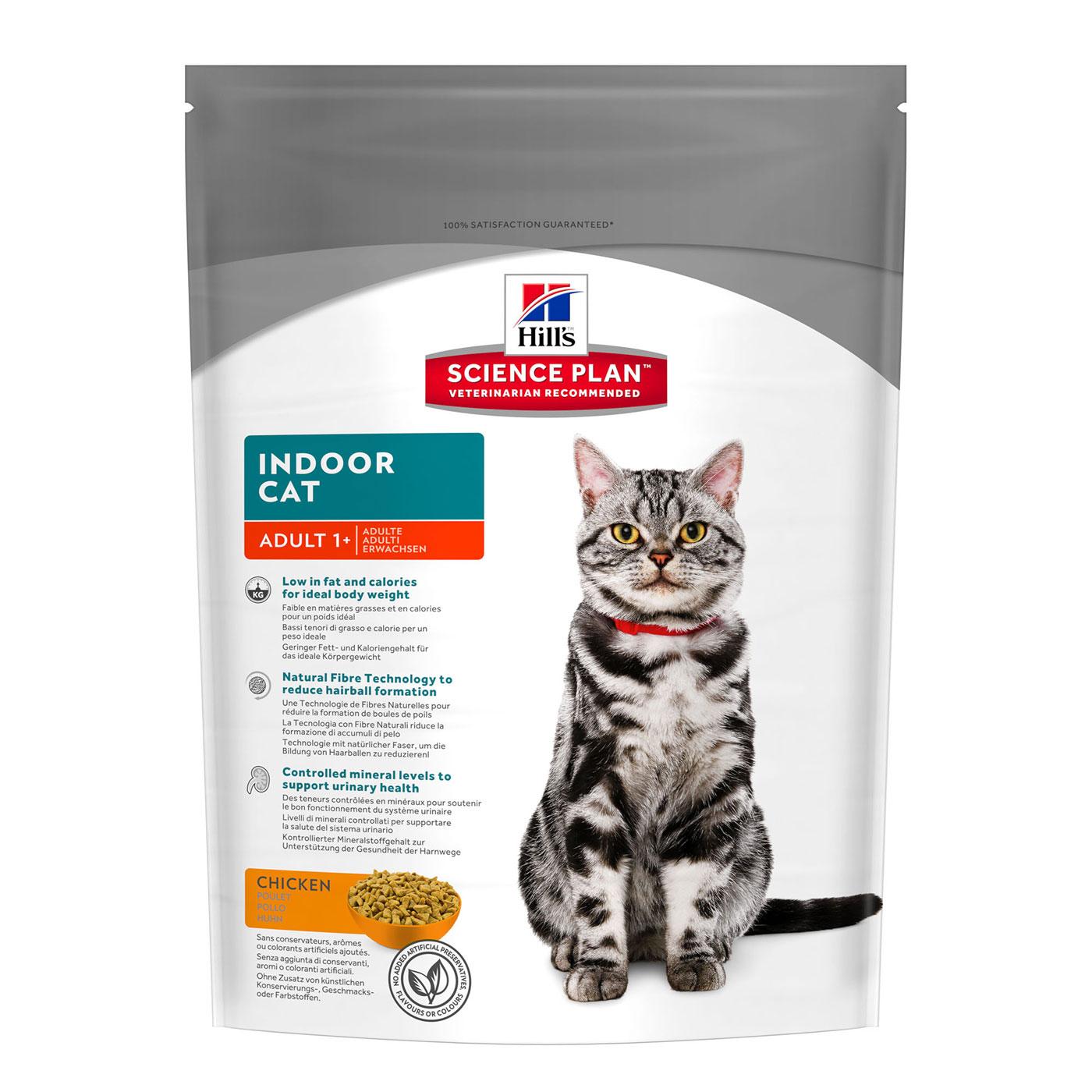 HILL'S SCIENCE PLAN ADULT INDOOR CAT – сухой корм с курицей для взрослых домашних котов