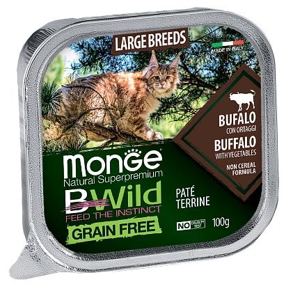 MONGE BWILD LARGE BREED CAT FREE PATÉ TERRINE BUFALO – консервированный корм с мясом буйвола и овощами для кошек крупных пород от 2 месяцев