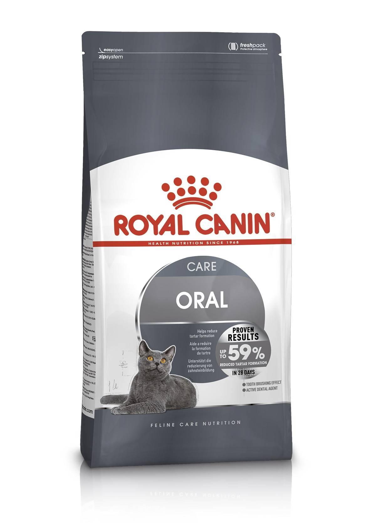 ROYAL CANIN ORAL CARE – сухой корм для взрослых котов для ухода за ротовой полостью