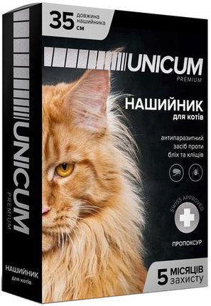 Unicum premium Нашийник протипаразитарний проти бліх та кліщів для котів, 35 см