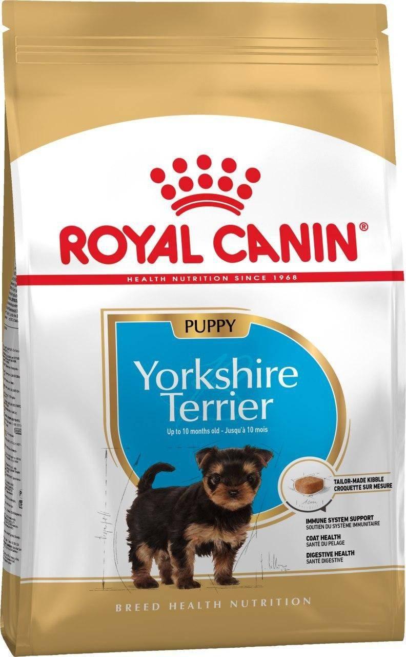 ROYAL CANIN YORKSHIRE TERRIER PUPPY – сухий корм для цуценят породи йоркширський тер'єр