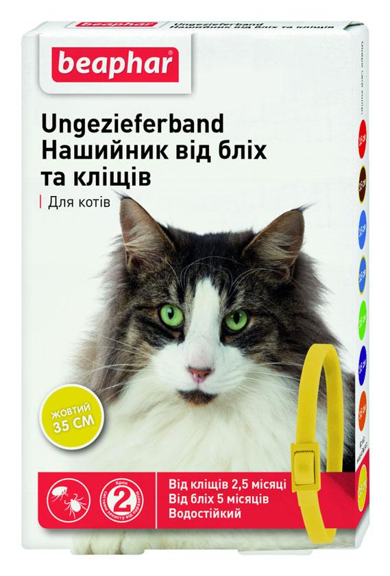 Beaphar нашийник від бліх та кліщів для котів, 35 см