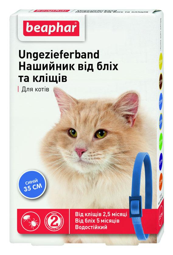 Beaphar ошейник от блох и клещей для кошек, 35 см