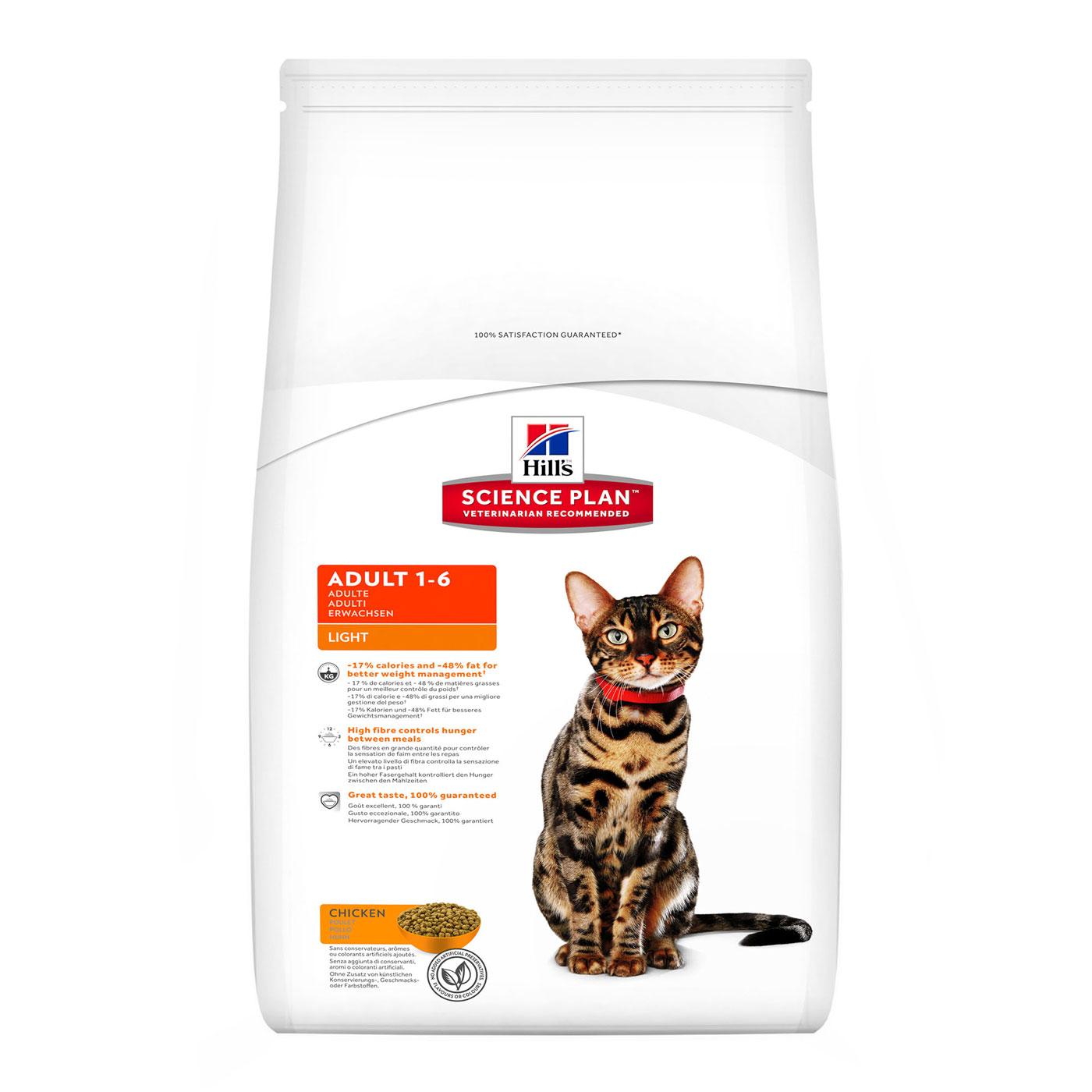 HILL'S SCIENCE PLAN ADULT LIGHT – сухой корм для взрослых котов, склонных к набору веса