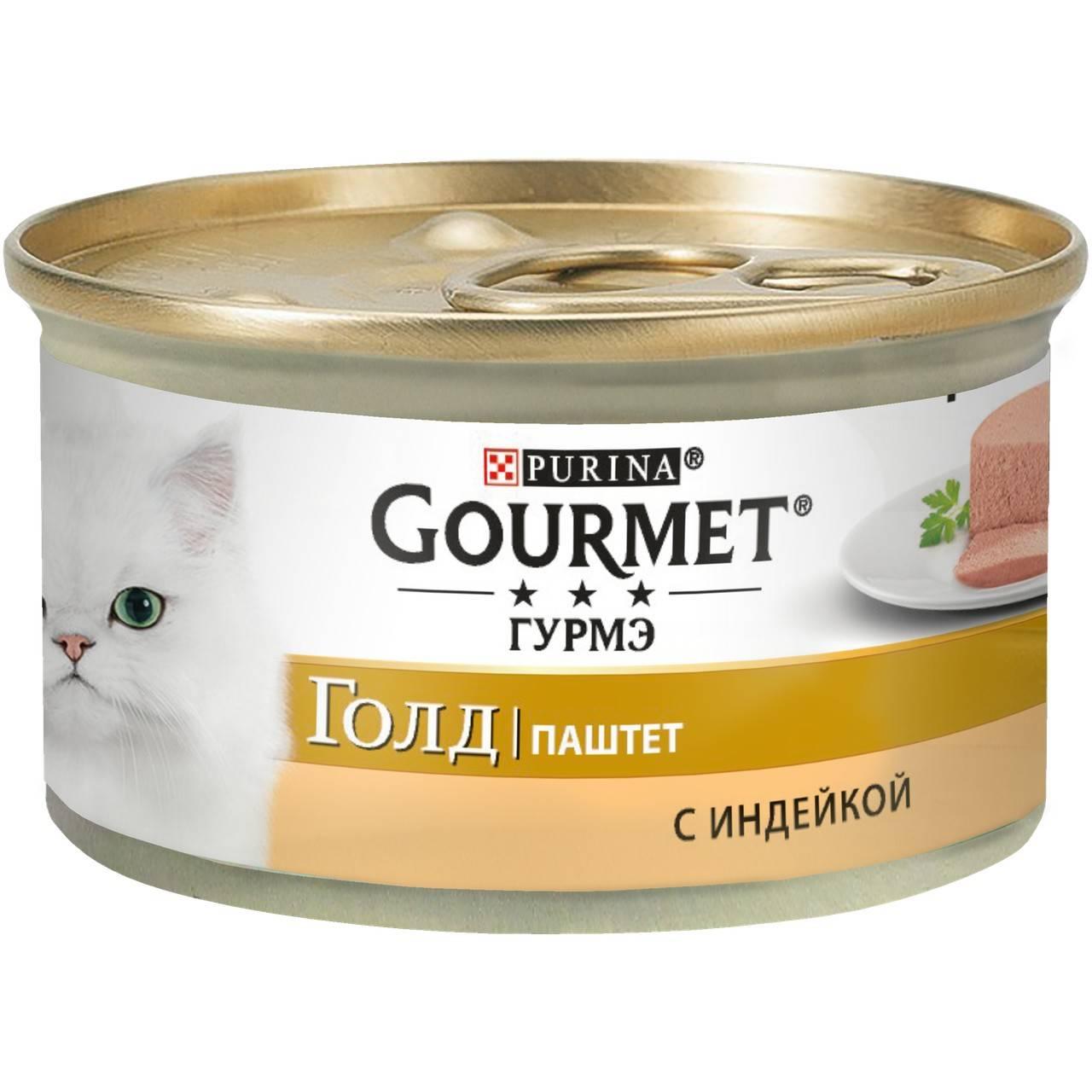 GOURMET Gold Pate Turkey – консерва с индейкой для взрослых котов