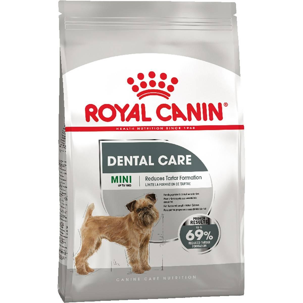 ROYAL CANIN DENTAL CARE MINI – сухой корм для взрослых собак малых пород с повышенной чувствительностью зубов