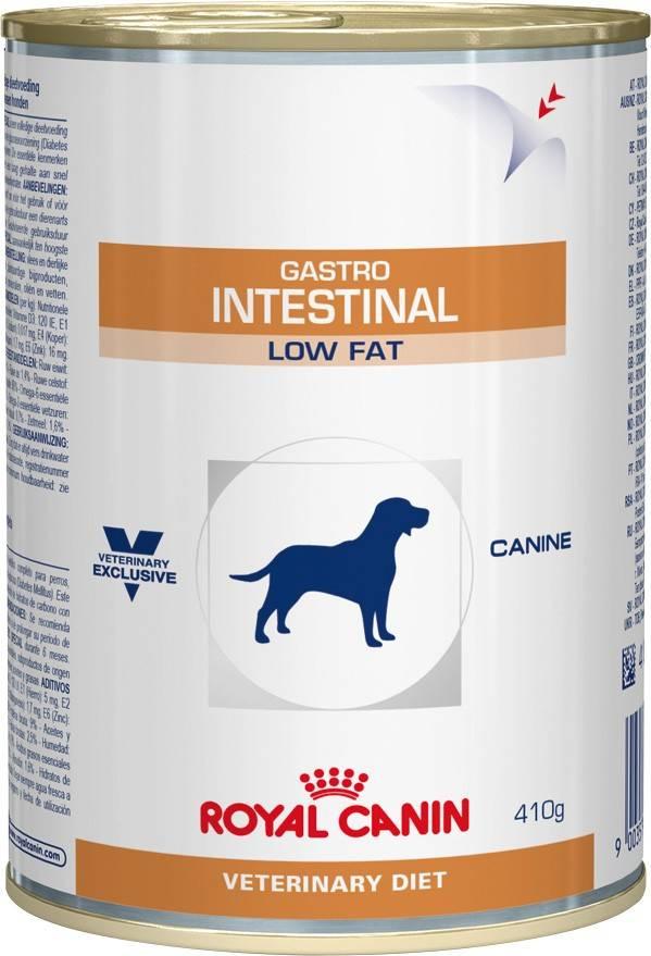 ROYAL CANIN GASTRO INTESTINAL LOW FAT лікувальний вологий корм з обмеженим вмістом жирів для собак з порушенням травлення