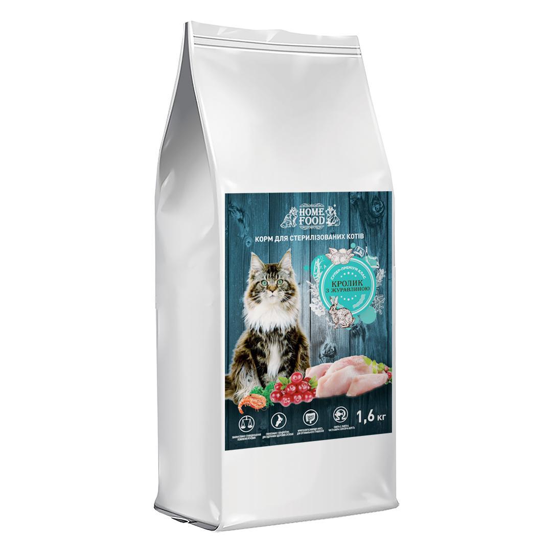Home Food с кроликом и клюквой – сухой корм для взрослых стерилизованных кошек