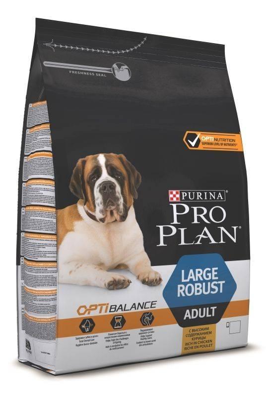 PURINA PRO PLAN ADULT LARGE ROBUST OPTIHEALTH – сухий корм для дорослих собак великих і гігантських порід