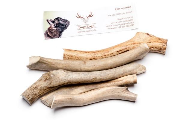 DogsRogs Soft M – мягкие рога оленя для собак малых и средних пород