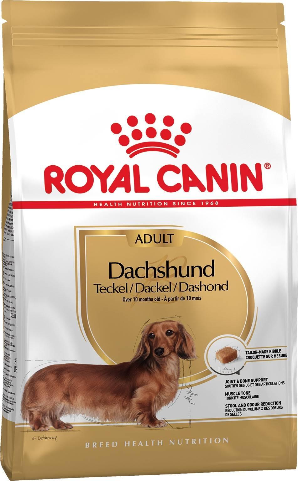 ROYAL CANIN DACHSHUND ADULT – сухой корм для взрослых собак породы такса