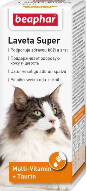 Beaphar Laveta Super – витамины для шерсти для котов