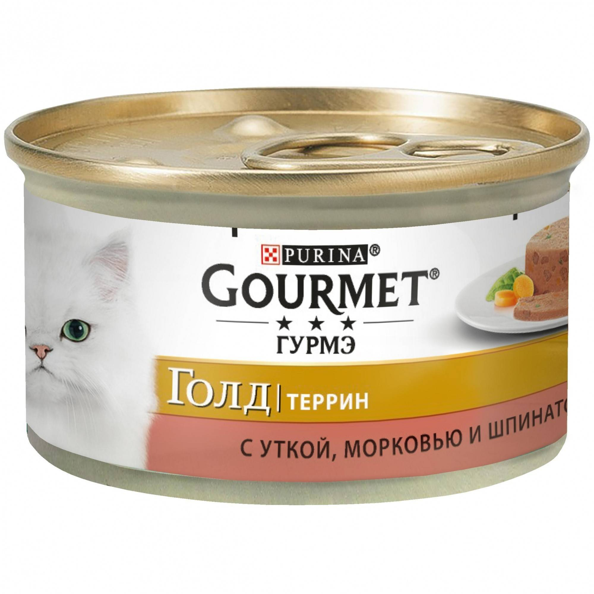 GOURMET Gold – консерва з качкою, морквою та шпинатом для дорослих котів