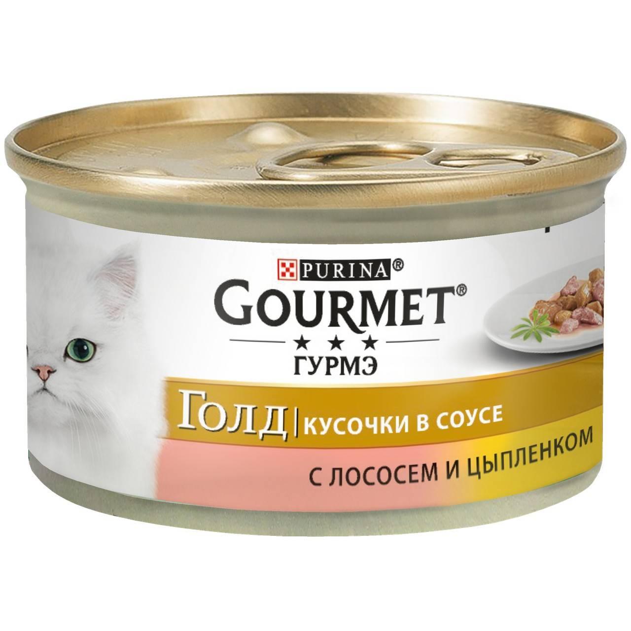 GOURMET Gold Salmon & Chicken Chunks In Gravy – консерва з лососем та куркою для дорослих котів