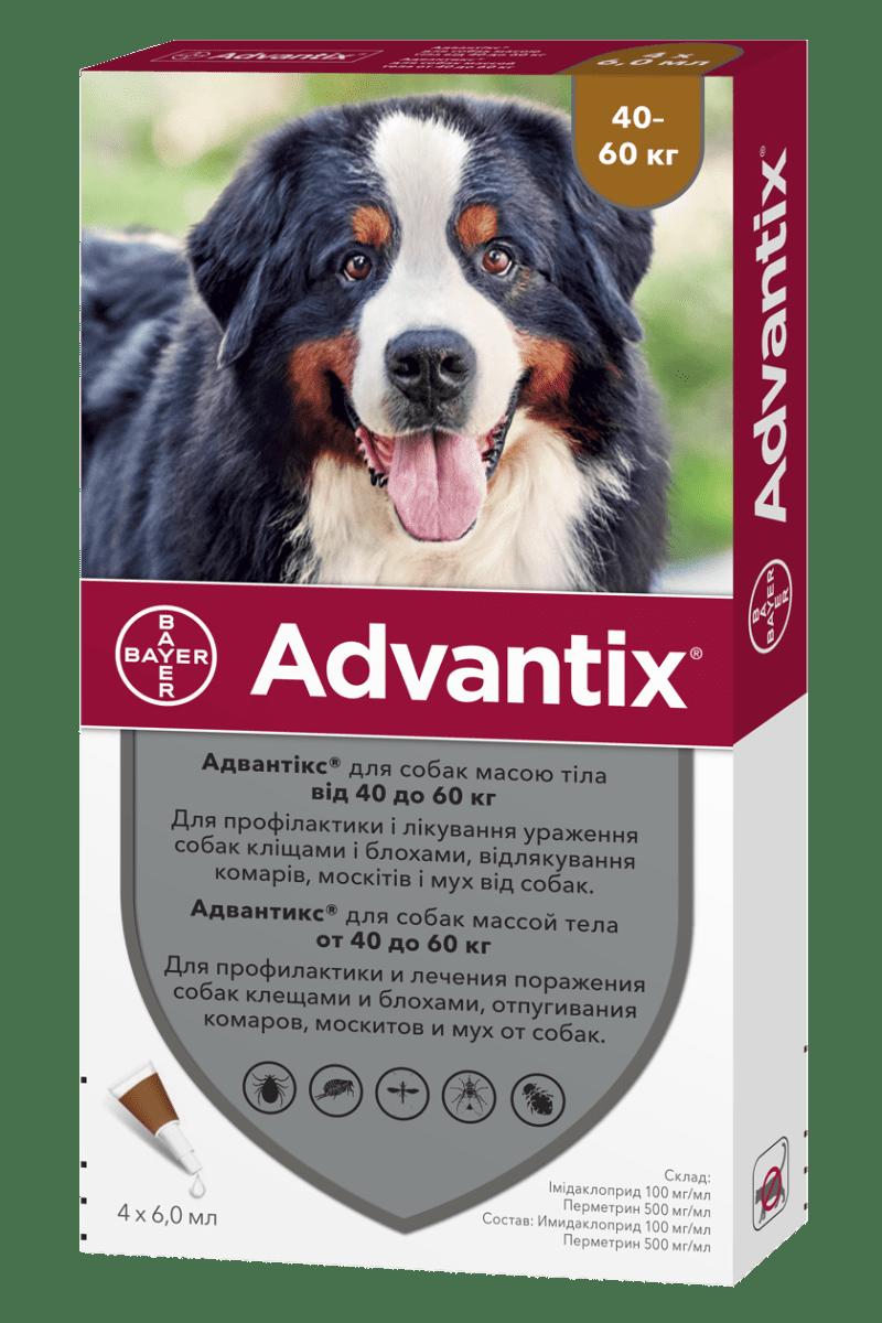 Advantix капли от блох и клещей для собак весом от 40 кг до 60 кг