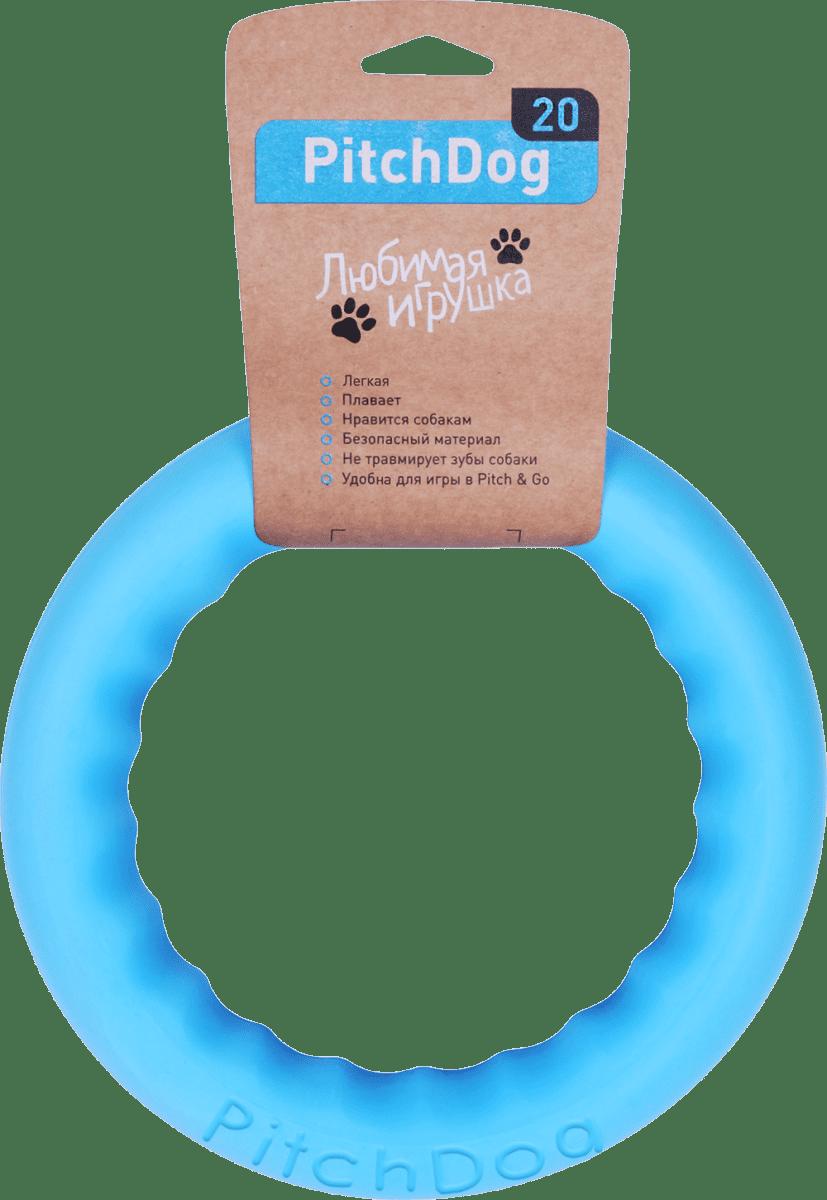 PITCHDOG игровое кольцо для собак, 20 см