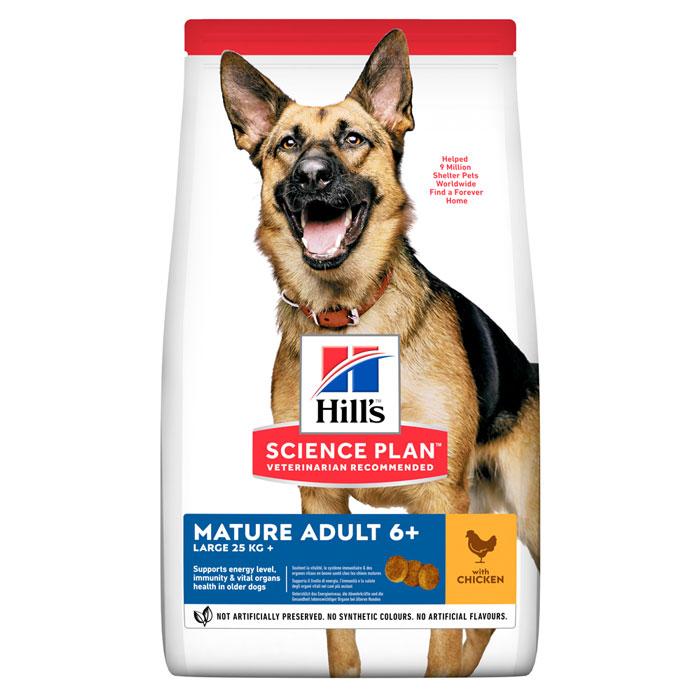 HILL'S SCIENCE PLAN MATURE ADULT LARGE BREED – сухой корм для стареющих собак больших пород