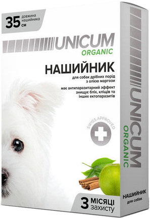 UNICUM ORGANIC Ошейник от блох и клещей для собак, 35 см
