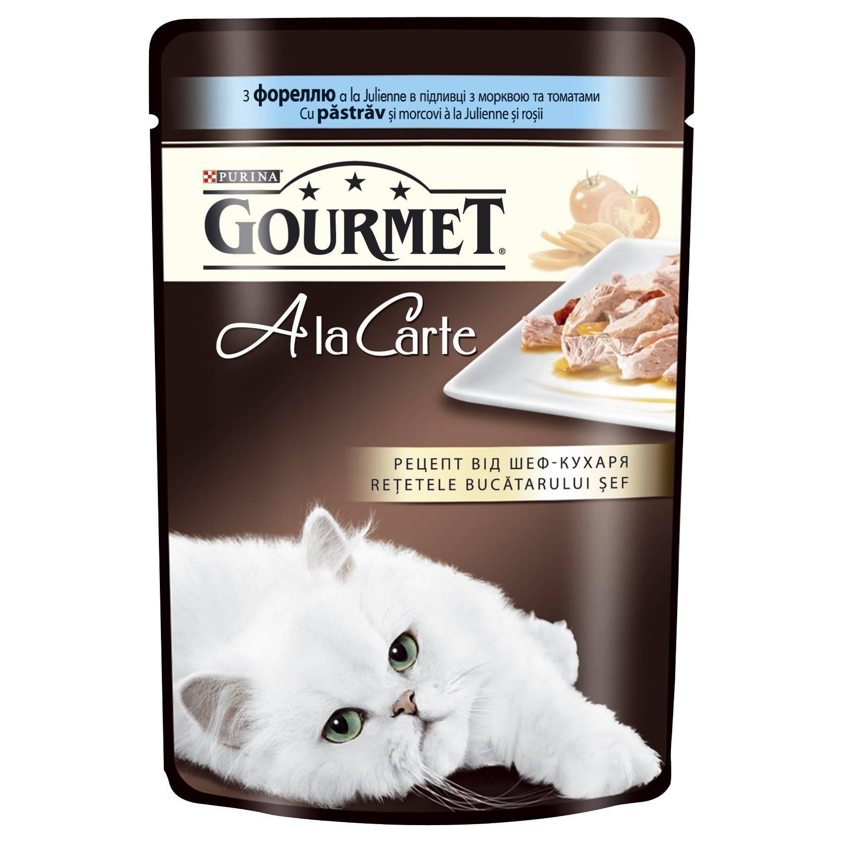GOURMET A la Carte – влажный корм с индейкой и овощами для взрослых котов