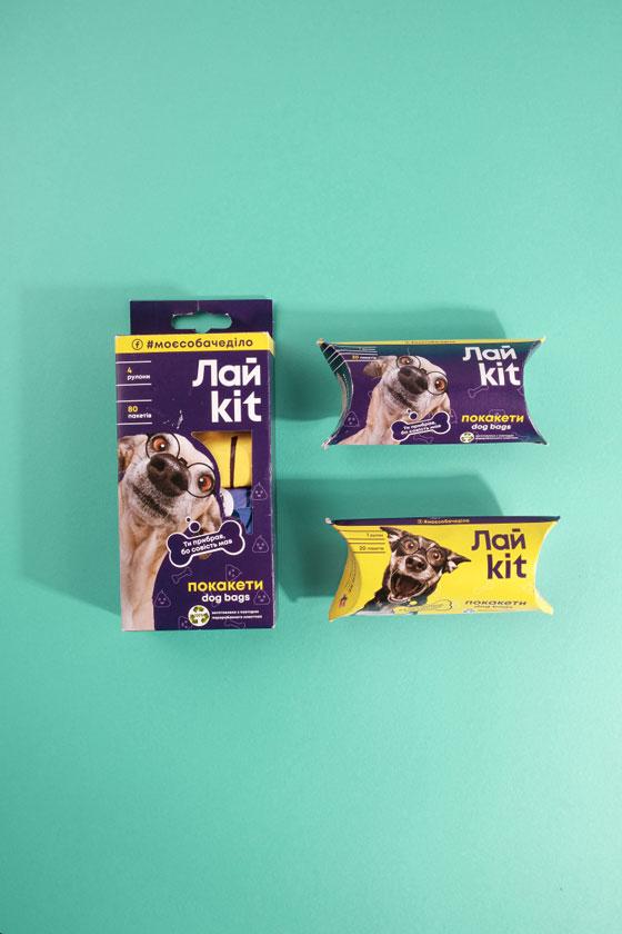 ЛайKit пакети для прибирання за собаками і котами #моєсобачеділо