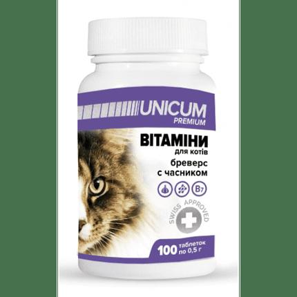 UNICUM Бреверс – витамины с чесноком для котов