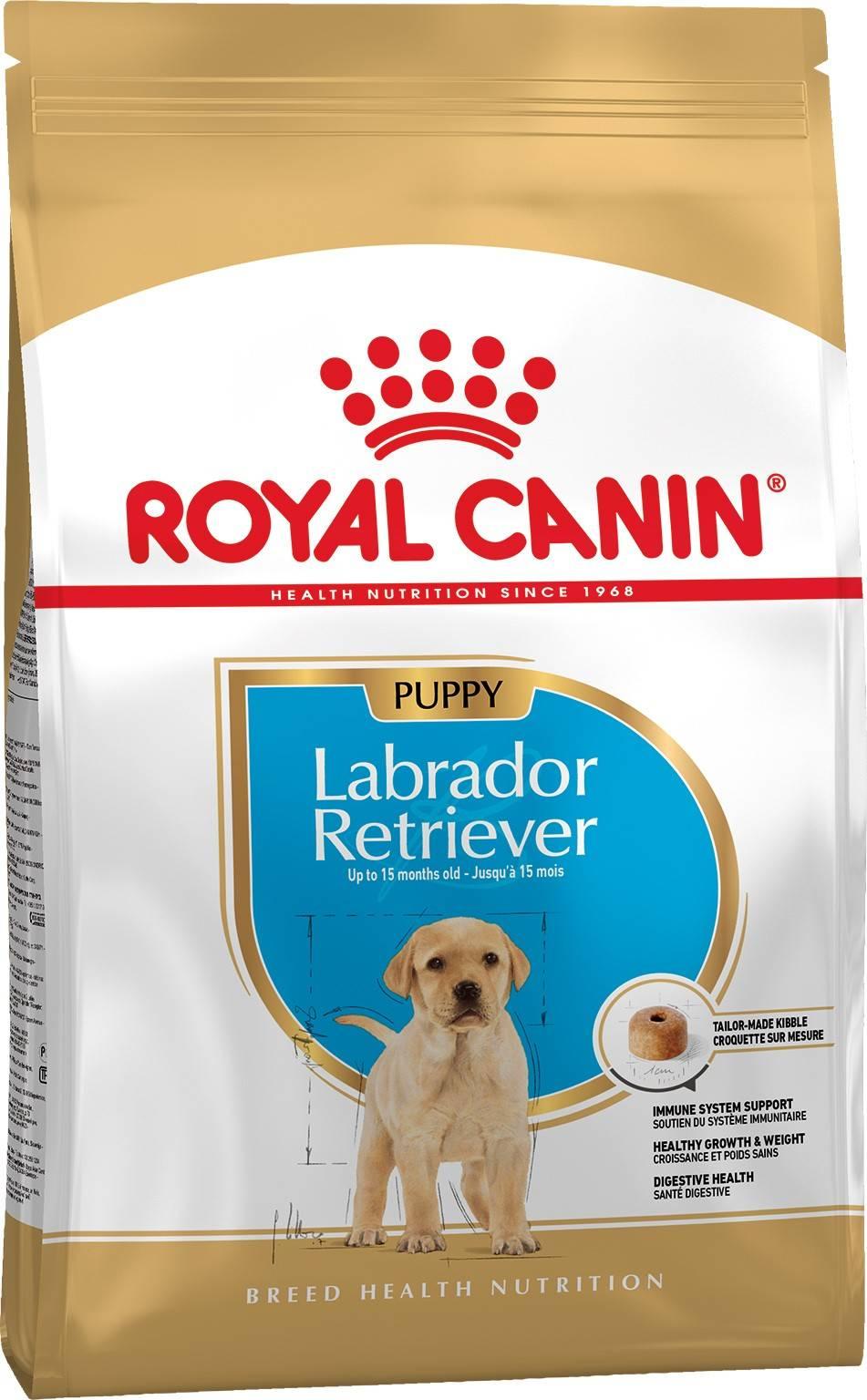 ROYAL CANIN LABRADOR RETRIVER PUPPY – сухой корм для щенков породы лабрадор-ретривер