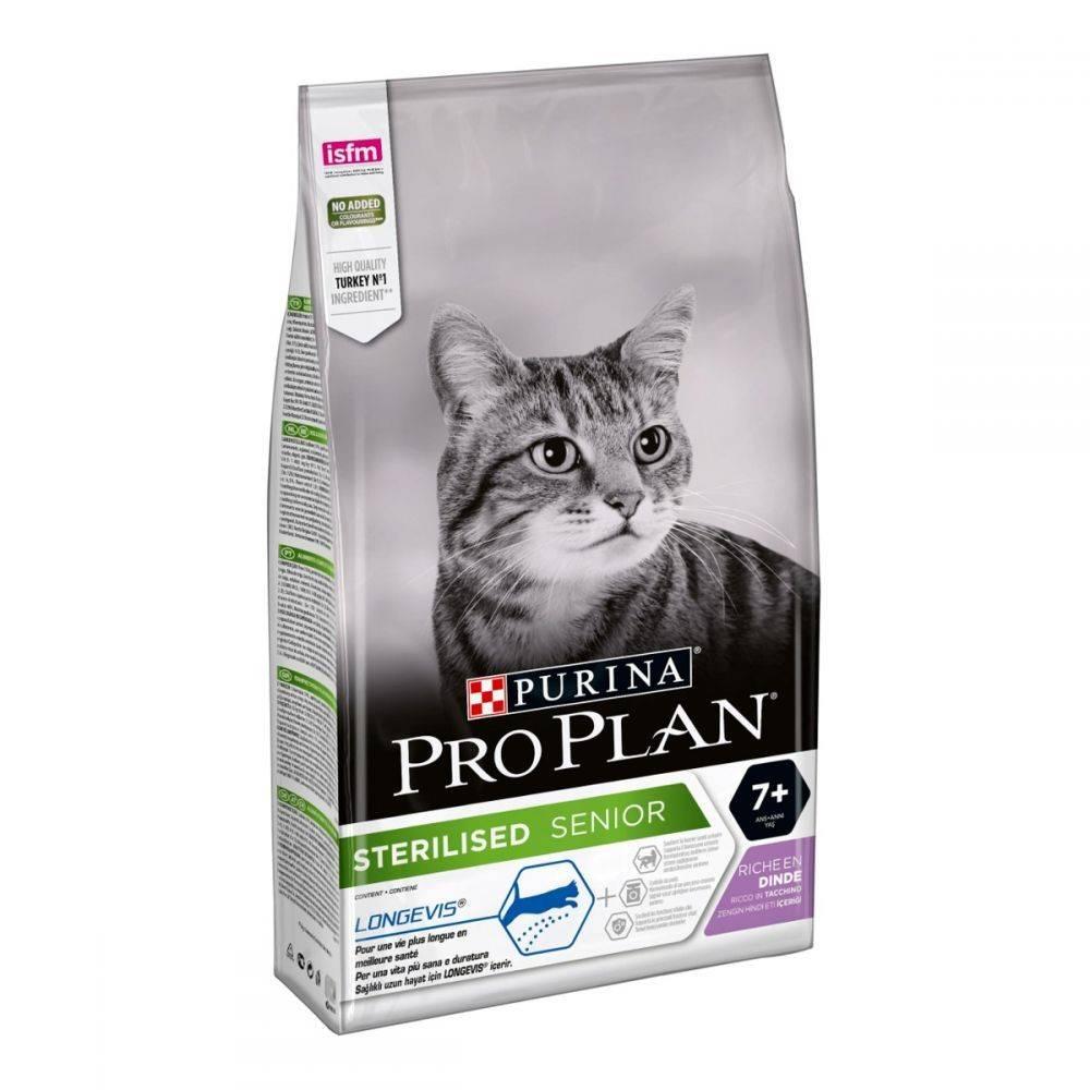 PURINA PRO PLAN CAT SENIOR  STERILISED TURKEY–сухой корм с индейкой для стерилизованных котов в возрасте от 7 лет