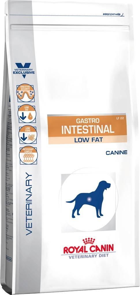 ROYAL CANIN GASTRO INTESTINAL LOW FAT CANINE – лечебный сухой корм для собак при нарушении пищеварения