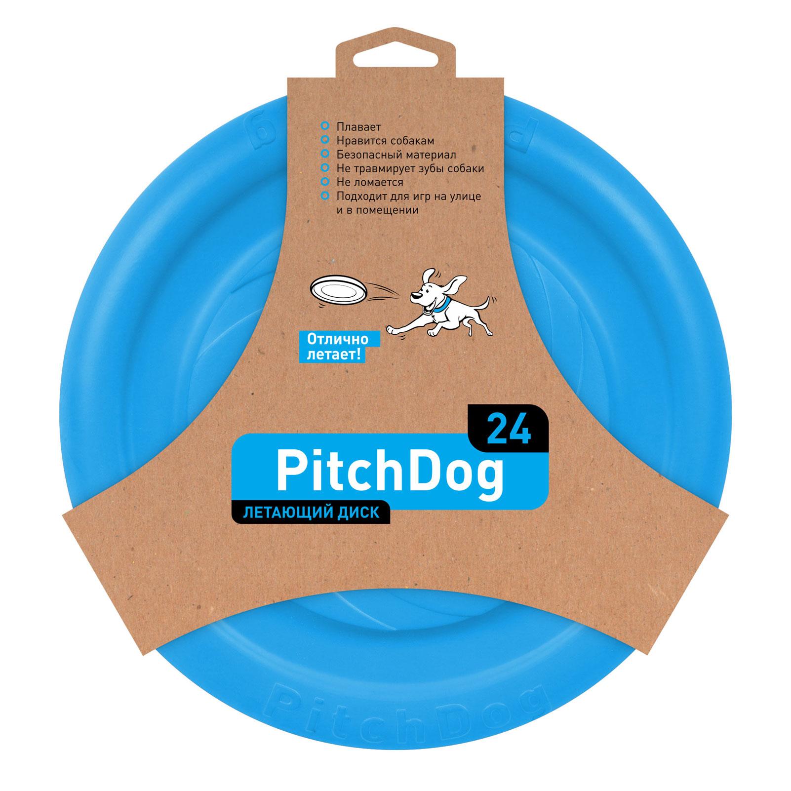 PITCHDOG літаючий диск для собак, 24 см
