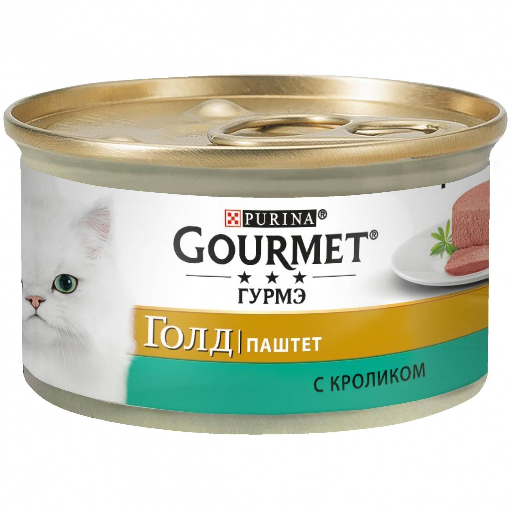 GOURMET Gold Pate Rabbit – консерва с кроликом для взрослых котов
