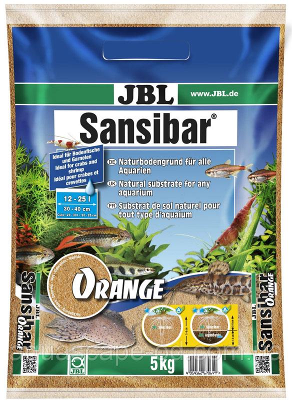 JBL Sansibar Orange – помаранчевий декоративний пісок для акваріума і акватераріума